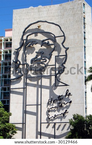 The famous Che Guevara image with the slogan 'Hasta la Victoria Siempre' (Forever Onwards Towards Victory) that identifies the Ministry of the Interior building. - stock photo