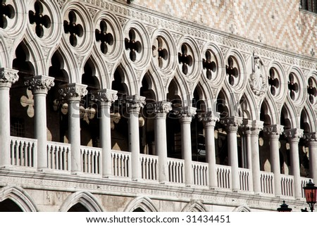 The famous St. Marks Square in Venice, Italy, Europe - stock photo