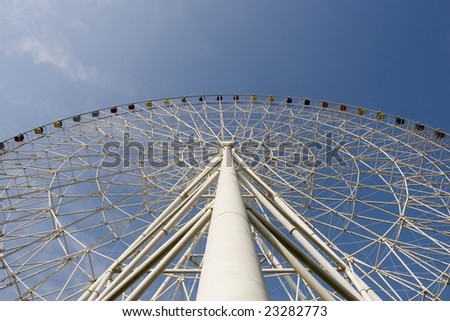 The ferris wheel in a park of china. - stock photo