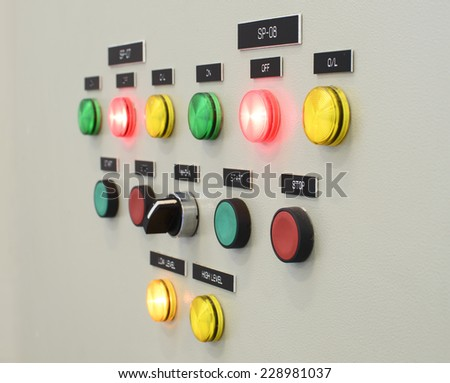 The fire control panel - stock photo