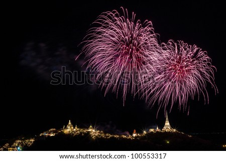 The fire work on yearly in old place over hill - stock photo