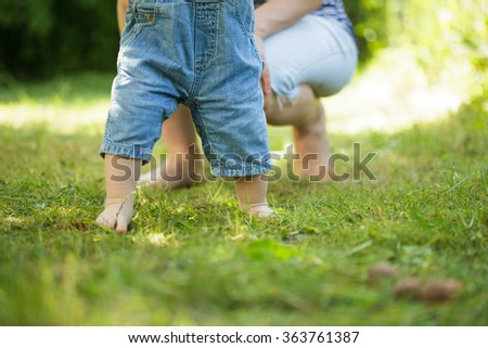 The First steps  - stock photo