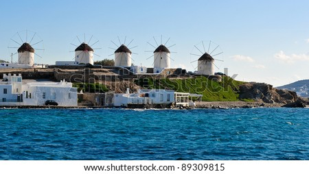 The five windmills of Mykonos - Greece - stock photo