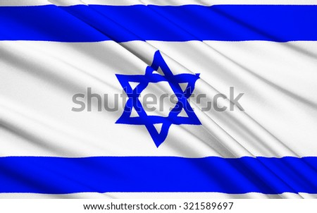 The flag of Israel was adopted on October 28, 1948, five months after the establishment of the State of Israel. The symbol in the centre represents the Star of David. - stock photo