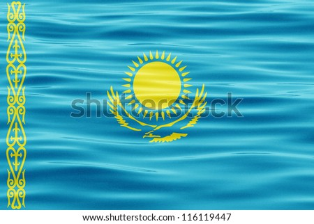 The flag of Kazakhstan  on water - stock photo