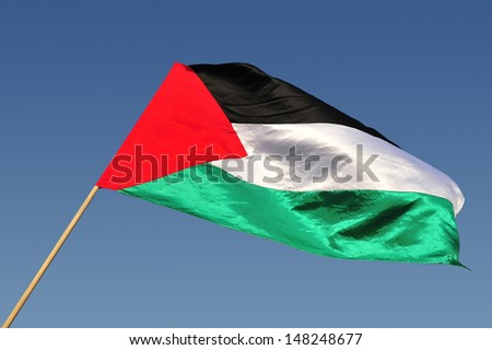 The flag of the Palestinian people. - stock photo