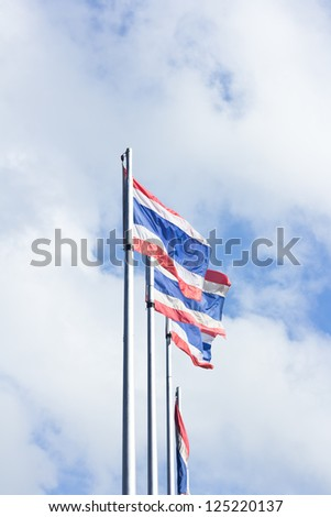 The flag  Thailand nation , background sky and clouds. - stock photo