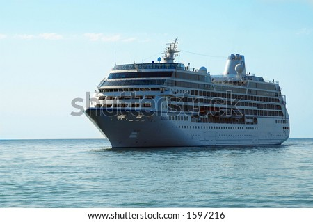 The floating ship - stock photo