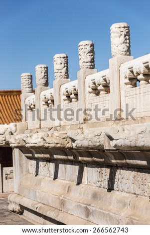 The forbidden city, Stone carving guardrail and dragon head ?world historic heritage, Beijing China - stock photo