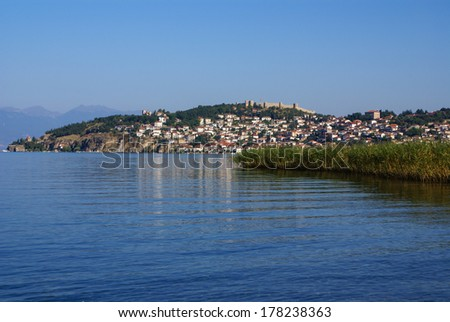 The fortress of Tsar Samuil photographed from distance, in Ohrid, Macedonia - stock photo