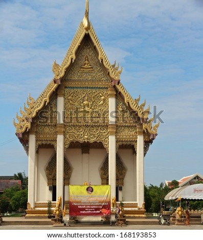 The front of Wat Burapharam in Surin, Thailand. - stock photo