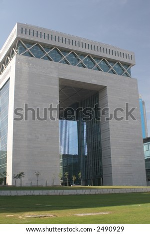 The Gate, Dubai International Financial Centre - stock photo