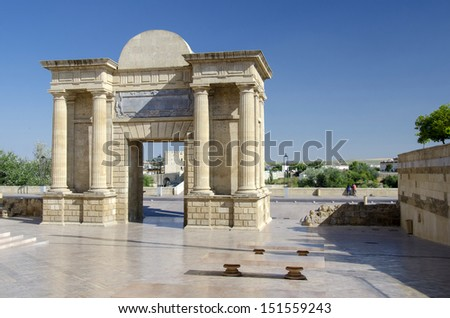 The gate to Cordoba is located on the site of previous Roman and Moorish gates, which united the city to the Roman Bridge. - stock photo