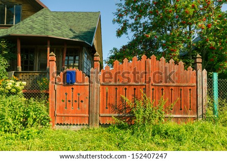 The gate to the mailbox in the Russian village - stock photo