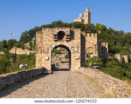 The gate to the medieval Tsarevets Fortress, Bulgaria. - stock photo