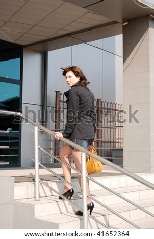 The girl at shop - stock photo