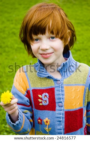 The girl with a flower - stock photo