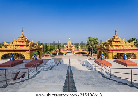 The Global Vipassana Pagoda is a Meditation Hall in Mumbai, India - stock photo