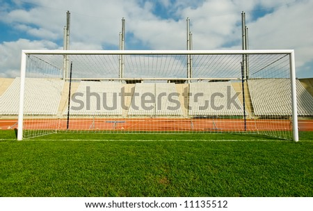 The goal at the stadium - stock photo