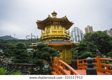 The Golden Pavilion of Perfection in Nan Lian Garden, landscaped Chinese garden of classical elegance based,Chi Lin Nunnery, Hong Kong - stock photo