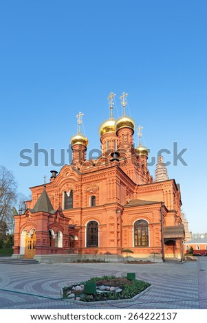 The Golden Ring - family tourist trails through ancient Russian cities. Sergiyev Posad city, Chernigovsky skete Trinity Lavra of St. Sergius - stock photo