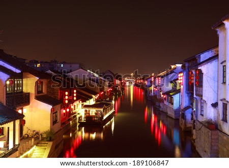 The Grand Canal from Beijing to Hangzhou of Wuxi nanchang street at night - stock photo