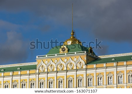 The Grand Kremlin Palace, Moscow, Russian Federation - stock photo