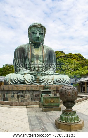 The Great Buddha of Kamakura in Kotokuin Temple, Kanagawa, Japan. With a height of 13 meters, it is the second largest bronze Buddha statue in Japan. - stock photo