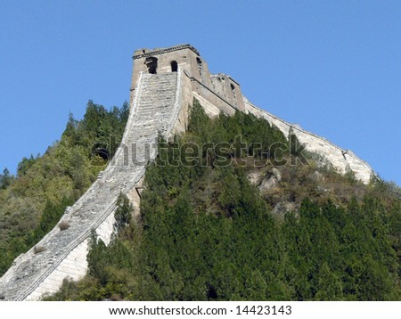 THE great chines wall. The Tower of yellow flower - stock photo