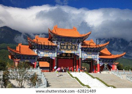 The great door of Chongsheng Monastery,  Dali old town in Yunnan province, China - stock photo