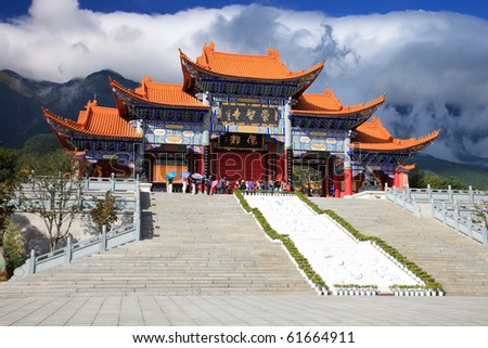 The great door of Chongsheng Monastery, one of the largest Buddhist centers in south-east Asia. Dali, China. - stock photo