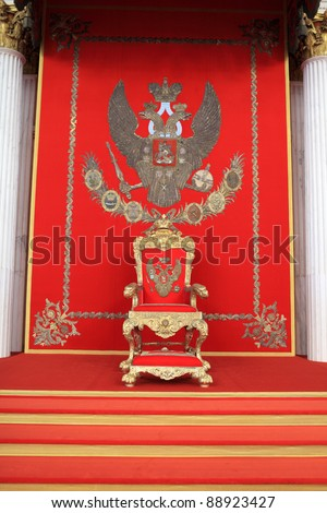 The great imperial throne in the St George Hall in the Winter Palace, Saint Petersburg - stock photo