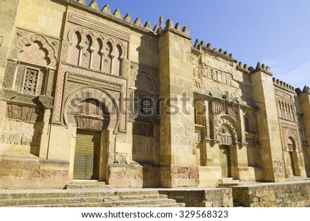 The Great Mosque in Cordoba, Spain. The Great Mosque, currently Catholic cathedral is UNESCO World Heritage Site and has over a million visitors a year - stock photo