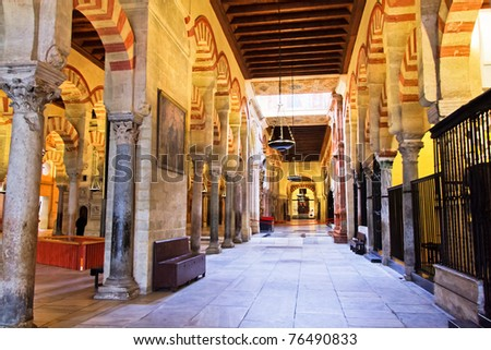 The Great Mosque or Mezquita famous interior in Cordoba, Spain - stock photo