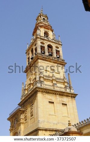 The Great Mosque tower, Cordoba, Spain - stock photo