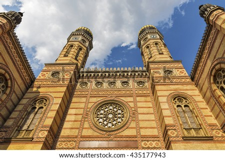 The Great Synagogue or The Dohany Street Synagogue in Budapest, Hungary - stock photo