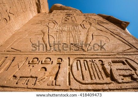 The Great Temple of Abu Simbel, Egypt - stock photo