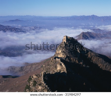 """The Great Wall. It is now the universal symbol of China. A famous saying goes """"He who has never been to the Great Wall is not a true man"""", which symbolized challenge and conquer. - stock photo"""