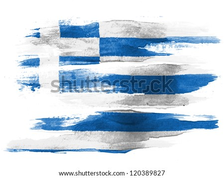 The Greek flag painted on  white paper with watercolor - stock photo