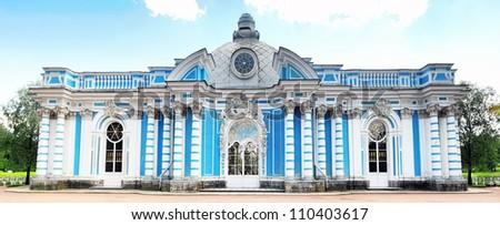 The Grotto pavilion in Katherine's Park,Tsarskoe Selo (Pushkin), Russia - stock photo