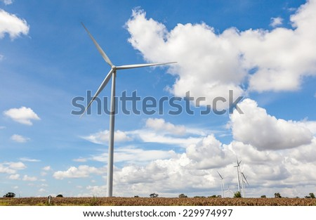 The group of wind turbines (windmills) for renewable electric energy production in Thailand, largest wind farm in South East Asia. - stock photo
