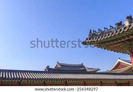 The gyeonbokgung palace Seoul, South Korea - stock photo