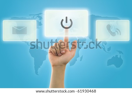 The hand presses on button - stock photo