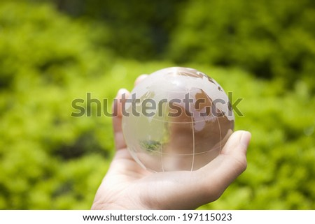 The Hands Of Children - stock photo