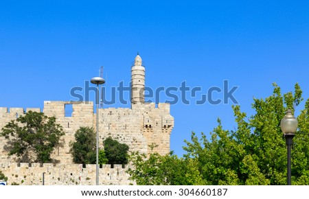 The high tower of King David at the old city walls of Jerusalem - stock photo