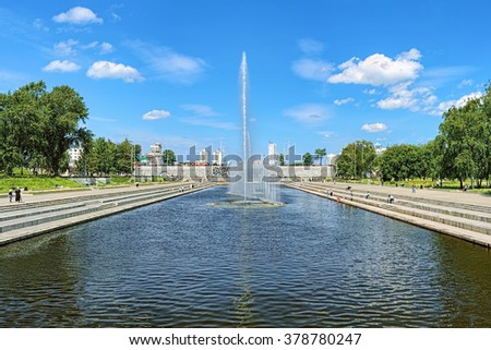 The Historical square of Yekaterinburg with fountains at the Dam of the city pond, Russia - stock photo