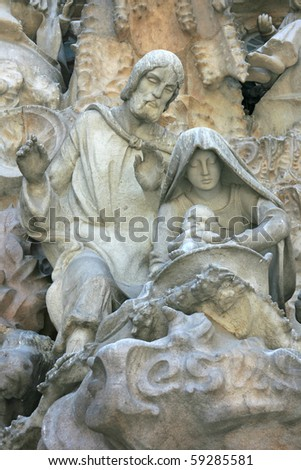 The Holly Family- architectural details on La Sagrada Familia (Barcelona, Spain). - stock photo