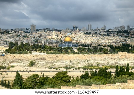 The holy city Jerusalem,Israel - stock photo