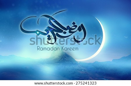 The Holy month of muslim community festival Ramadan Kareem and Eid al Fitr greeting card, with Arabic calligraphy of text Ramadan Kareem and Ramadan moon. - stock photo
