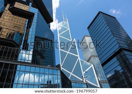 The Hong Kong Corporate Buildings - stock photo